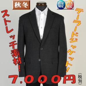 ジャケットGJ2006−Lサイズテーラードジャケット 起毛ストレッチ素材|y-souko