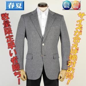 テーラードジャケットイタリア「jersey」Lサイズ グレー織り柄 11000 GJ32005|y-souko