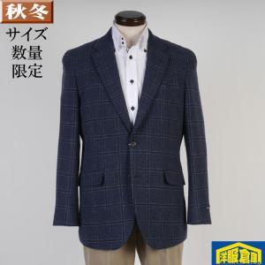 テーラード ジャケット メンズ stanley blacker ウール100%素材 AMサイズ 12000 GJ4001|y-souko