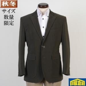 テーラード ジャケット メンズ A4サイズ 7000 GJ4002|y-souko