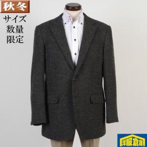 テーラード ジャケット メンズ ALBANTE UOMO  AB8サイズ 12000 GJ4004|y-souko