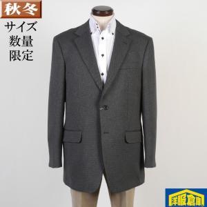 テーラード ジャケット メンズ ALBANTE UOMO  AB8サイズ 7000 GJ4005|y-souko