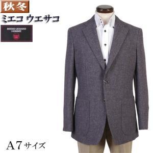 テーラード ジャケット メンズ MIEKO UESAKO HOMME A7サイズ 9000 GJ4007 y-souko
