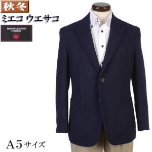 テーラード ジャケット メンズ MIEKO UESAKO HOMME A5サイズ 9000 GJ4008 y-souko