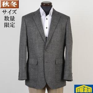 テーラード ジャケット メンズ A6サイズ 8000 GJ4011|y-souko