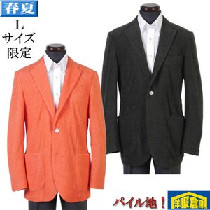 パイル地 テーラード ジャケット メンズ L サイズ限定 全2色 4000 GJ5005|y-souko