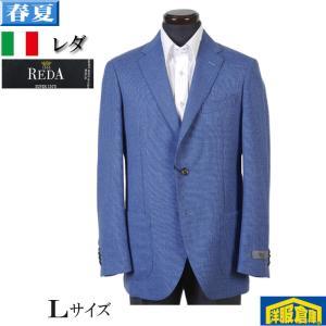 REDA レダ ICESENCE テーラード ジャケット メンズ L サイズ限定 全3柄 16000 GJ5009|y-souko