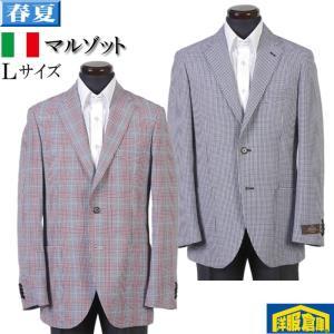 Marzotto マルゾットHAVANA テーラード ジャケット メンズ L サイズ限定 全2柄 13000 GJ5010|y-souko