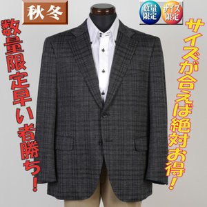 ジャケットGJ6070−A体サイズ限定テーラードジャケットグレー チェック柄 9000|y-souko