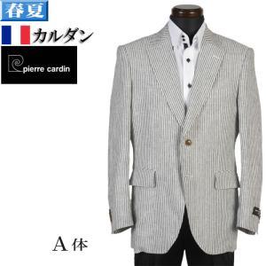 ジャケットGJ92002−A体サイズ限定テーラードジャケットフランス Pierre Cardin 麻100%素材|y-souko