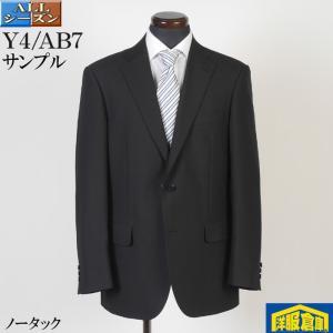 スーツ ノータック スリム ビジネススーツ メンズ Y4 AB7 ウォッシャブル 黒シャドーストライプ 9000 GS20025|y-souko