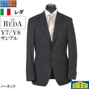 スーツ ノータック スリム ビジネススーツ メンズ Y7 Y8  REDA Super110's 段返り3釦 16000 GS20027|y-souko
