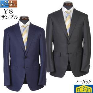 スーツ ノータック スリム ビジネススーツ メンズ Y8 ピークドラペル ストレッチBrightWool 全2色 11000 GS20028|y-souko