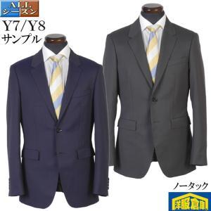 スーツ ノータック スリム ビジネススーツ メンズ Y7 Y8 ストレッチ 全2色 11000 GS20029|y-souko