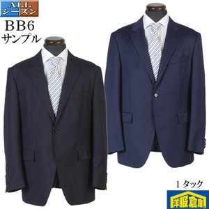 スーツ 1タック ビジネススーツ メンズ BB6 ストレッチ素材 全2種 9000 GS21023|y-souko