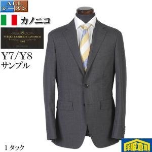 スーツ 1タック ビジネススーツ メンズ Y7 Y8  CANONICO Super120's 段返り3釦 16000 GS21025|y-souko