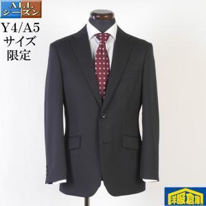 A4サイズ ノータックビジネススーツ英国「Dunhill」本水牛釦使用 日本製グレーストライプ GS30001|y-souko