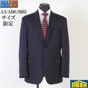 A5サイズ ノータックビジネススーツ英国「Dunhill」本水牛釦使用 日本製グレーストライプ GS30002|y-souko