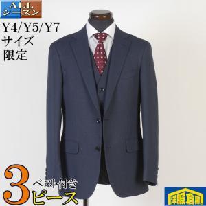 A3サイズ ノータックビジネススーツイタリア「Cerruti Dal1881」 高級ウール100%チャコールグレー織り柄 GS30004|y-souko
