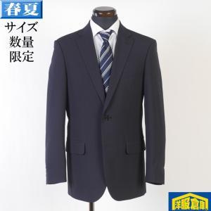 A5サイズ ノータックビジネススーツイタリア「Cerruti Dal1881」130's生地使用薄青ストライプ GS30005|y-souko
