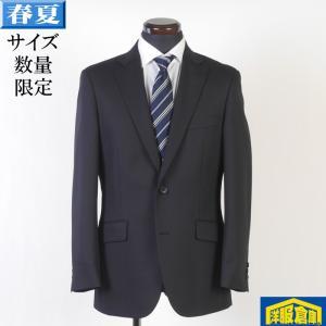 YA7/YA8サイズ ノータックビジネススーツイタリア「REDA」Super100's ウール100%黒無地 GS30006|y-souko