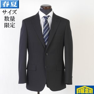 YA7サイズ ノータックビジネススーツイタリア「REDA」Super100's ウール100%黒地シャドー織り柄 GS30007|y-souko