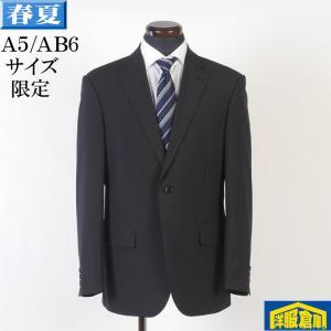 AB4/AB6サイズ ノータックビジネススーツイタリア「TOLLEGNO」Super100's ウール100%グレーストライプ GS30008|y-souko