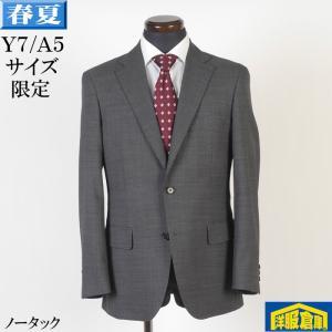 A体サイズ限定 ノータックビジネススーツイタリア GUABELLO ウール100%素材黒地ストライプ GS30013|y-souko