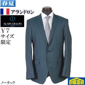 Y体サイズ限定 ノータックビジネススーツイタリア Marzotto ウール100%素材全2柄 GS30020|y-souko