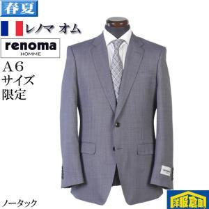 YA6/YA7サイズ ノータックビジネススーツウール100%素材 黒無地 13000 GS30024|y-souko