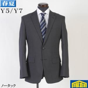 販売終了【BE5サイズ】2パンツビジネススーツノータックスリム 濃紺ストライプ柄  13000 GS30030|y-souko