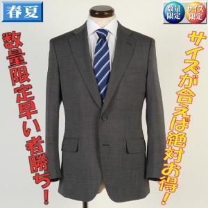 【A5サイズ】ノータックスリムスーツチャコールグレー織り柄 10000 GS30032|y-souko