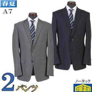 【YA7サイズ】ノータックスリムスーツウール100% 白黒千鳥格子柄 12000 GS30035|y-souko