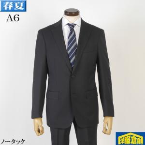 【A4サイズ】ノータックスリムスーツウール100% 黒地ピンストライプ柄 13000 GS30037|y-souko