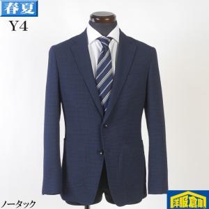 【YA7サイズ】ノータックスリムスーツウール100% 薄茶シャドーストライプ柄 12000 GS30038|y-souko