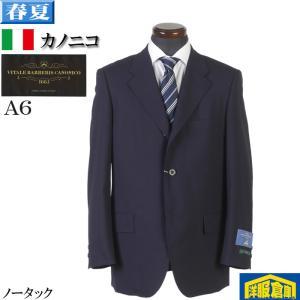 スーツ ビジネススーツ メンズ ノータック Y5 A6 AB3 AB7 ビジネス 春夏 紳士 スリム タックなし 10000 GS30043 y-souko