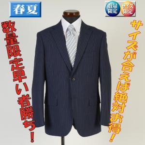 スーツ ビジネススーツ メンズ ノータック ウォッシャブル AB5 BB8 ビジネス 春夏 紳士 スリム タックなし10000 GS30044 y-souko