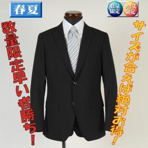 スーツ ビジネススーツ メンズ ノータック ウォッシャブル Y4 AB5 ビジネス 春夏 紳士 スリム タックなし 9000 GS30045 y-souko