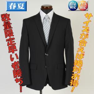 スーツ ビジネススーツ メンズ ノータック ウォッシャブル A5 A6 ビジネス 春夏 紳士 スリム タックなし ストレッチ素材 9000 GS30046 y-souko