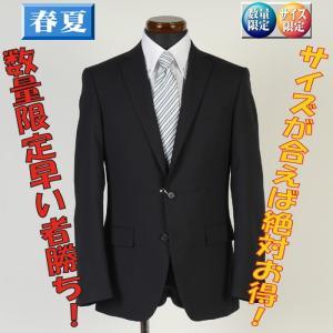 スーツ ビジネススーツ メンズ ノータック ウォッシャブル Y6 ビジネス 春夏 紳士 スリム タックなし 9000 GS30047 y-souko