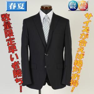 スーツ ビジネススーツ メンズ ノータック ウォッシャブル 就活 Y6 ビジネス 春夏 紳士 スリム タックなし 9000 GS30048 y-souko