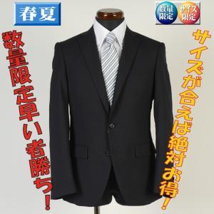 スーツ ビジネススーツ メンズ ノータック ウォッシャブル 就活 Y5 ビジネス 春夏 紳士 スリム タックなし ストレッチ素材 9000 GS30049 y-souko