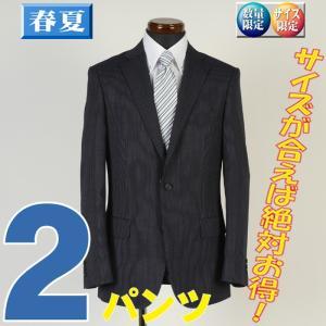 スーツ ビジネススーツ メンズ  ノータック スリム 2パンツ Y7 ビジネス 春夏 紳士 タックなし 12000 GS30050 y-souko