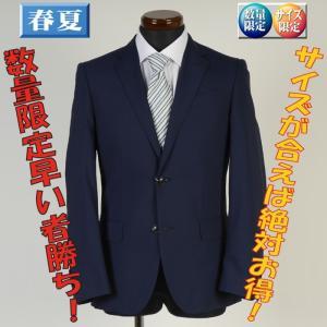 スーツ ビジネス メンズ ノータック スリム Y5 ビジネス 春夏 紳士 タックなし 12000 GS30052 y-souko