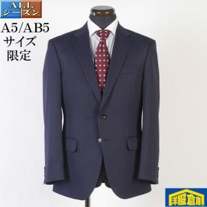 A3/AB3サイズ限定 1タックビジネススーツ英国「JOHN FOSTER」 全3柄 GS31001|y-souko