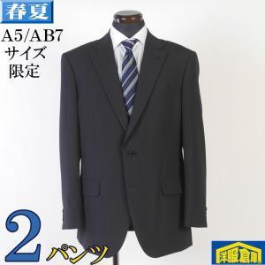 A7サイズ限定1タックビジネススーツ英国「JOHN FOSTER」ウール&モヘヤ素材 19000 GS31003|y-souko