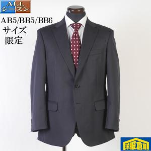 BB体サイズ限定 1タックビジネススーツ英国 JOHN FOSTER  全2柄 GS31004|y-souko
