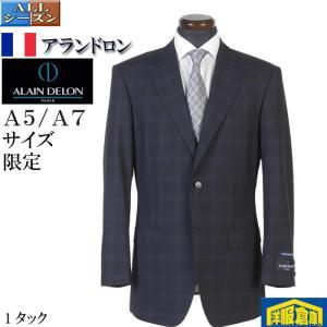 AB4サイズ 1タックビジネススーツイタリア「Cerruti Dal1881」高級ウール100%濃紺ストライプ GS31007|y-souko