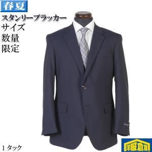 BB6サイズ 1タックビジネススーツイタリア「Cerruti Dal1881」高級ウール100%濃紺ストライプ GS31008|y-souko