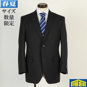 A4/A5/AB4/AB5サイズ 1タックビジネススーツ黒地ストライプ柄 13000 GS31023|y-souko